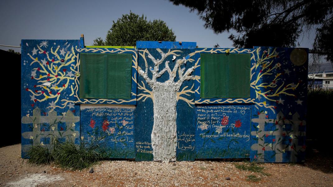 Ριτσώνα: Κέντρο προσωρινής φιλοξενίας προσφύγων -Φωτογραφία: EUROKINISSI/ΣΤΕΛΙΟΣ ΜΙΣΙΝΑΣ