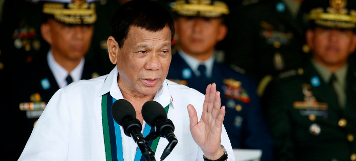 Ο πρόεδρος των Φιλιππίνων, Ροντρίγκο Ντουτέρτε (Φωτογραφία: ΑΡ)