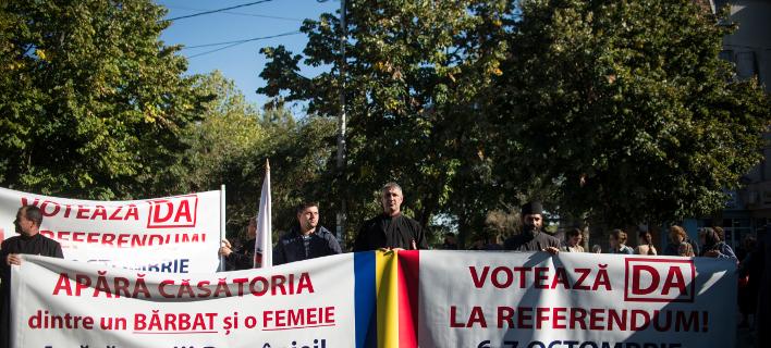 Από την προεκλογική καμπάνια κατά του γάμου των ομοφύλων στη Ρουμανία/Φωτογραφία: AP-Andreea Alexandru