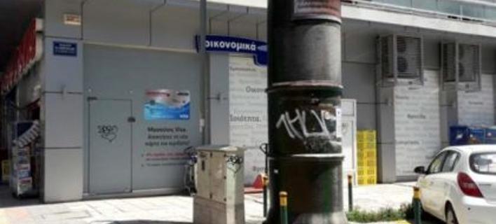 Φωτογραφία: kilkis24.gr