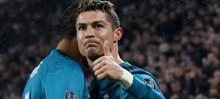 Κριστιάνο Ρονάλντο: Πιθανότατα το καλύτερο γκολ στην καριέρα μου
