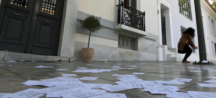 Επίθεση Ρουβίκωνα/ Φωτογραφία: Eurokinissi
