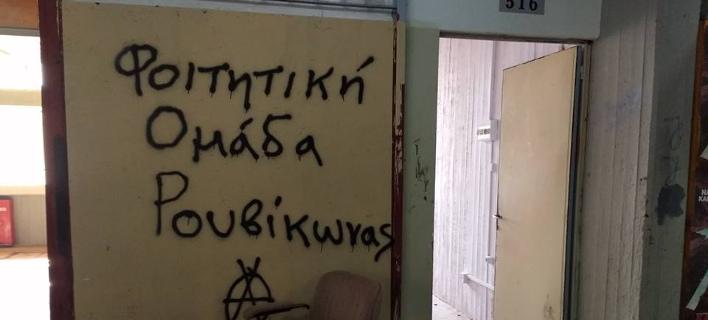 Ο Ρουβίκωνας δίνει «ραντεβού» στη Φιλοσοφική: Περιμένουμε τη γνωστή ανθρώπινη αλυσίδα-τσίρκο των καθηγητών