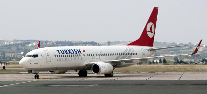 Μέλη του Ρουβίκωνα επιτέθηκαν το πρωί στα γραφεία των τουρκικών αερογραμμών στον Αλιμο/Φωτογραφία: Eurokinissi/Βασίλης Βερβερίδης