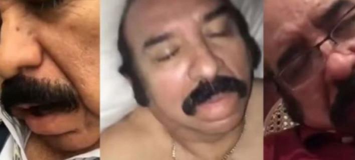 Γυναίκα έφτιαξε video-clip του Despacito με το ροχαλητό του άντρα της [βίντεο]