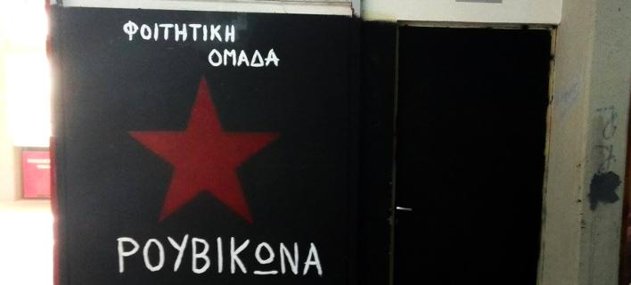 Το γραφείο που έχει καταλάβει ο Ρουβίκωνας στη Φιλοσοφική / Φωτογραφία: Eurokinissi