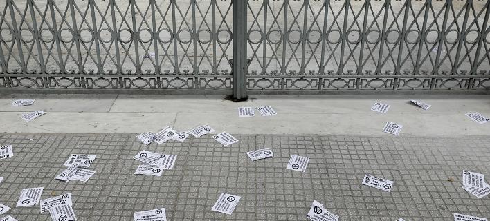 Από παλαιότερη «παρέμβαση» μελών του Ρουβίκωνα/ Φωτογραφία αρχείου: Eurokinissi