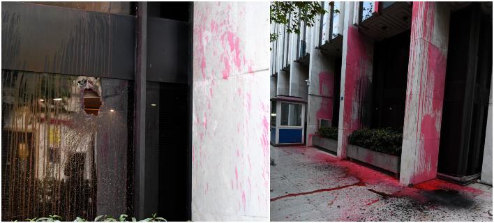 Βανδαλισμοί στο ΥΠΕΞ από τον Ρουβίκωνα -Φωτογραφίες: Intimenews/ΒΑΡΑΚΛΑΣ ΜΙΧΑΛΗΣ