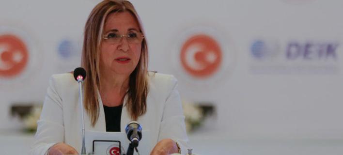 Η Τουρκάλα υπουργός Εμπορίου Ρουχσάρ Πεκτζάν