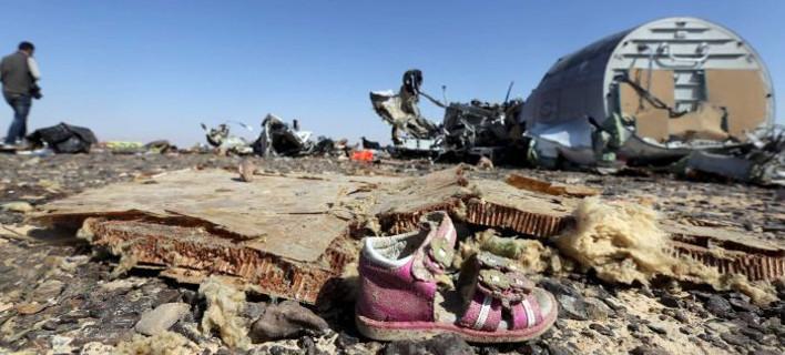 Νέα στοιχεία για την πτώση του ρωσικού Αirbus -Η βόμβα είχε τοποθετηθεί κάτω από πάτωμα [εικόνες]