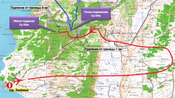 Ρωσία: Δεν μπήκε το αεροσκάφος μας στον τουρκικό εναέριο χώρο [εικόνες & βίντεο]