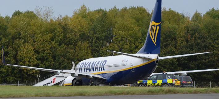 Πτήση από το Βερολίνο στην Κεφαλονιά βάζει η Ruanair/Φωτογραφία: ΑΡ