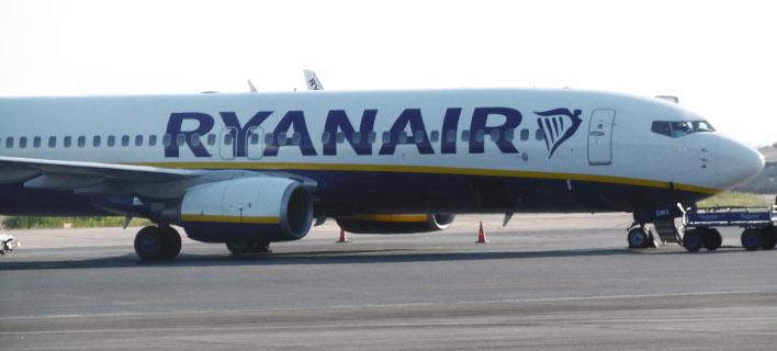 Ακυρώθηκε πτήση της Ryanair (Φωτογραφία: EUROKINISSI/ ΧΡΗΣΤΟΣ ΜΠΟΝΗΣ)