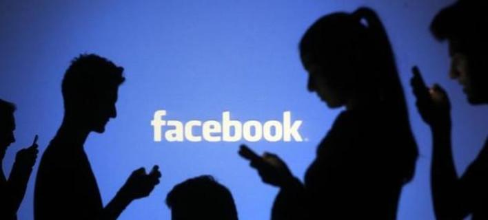 Ετοιμαζεται,Προσφερει,Χρηστες,Παροχες,Δημοφιλες,Δικτυωσης