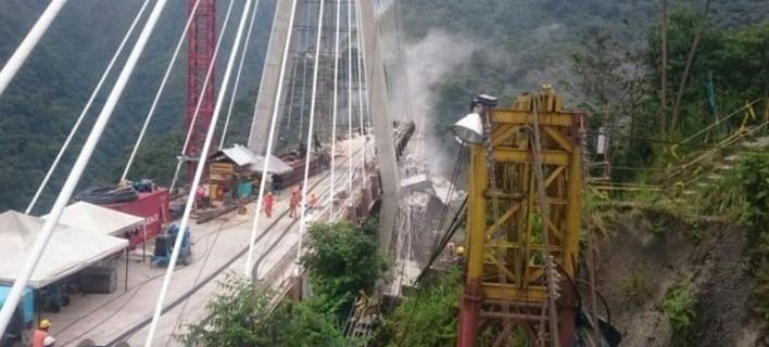 Κολομβία: Κατέρρευσε υπό κατασκευή γέφυρα -9 εργάτες νεκροί