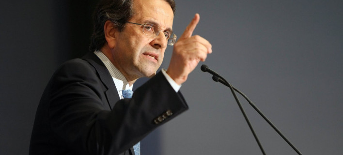 FAZ: Ο Σαμαράς κάνει κινήσεις απελπισίας -Παταγώδης αποτυχία η έξοδος από το μνημόνιο