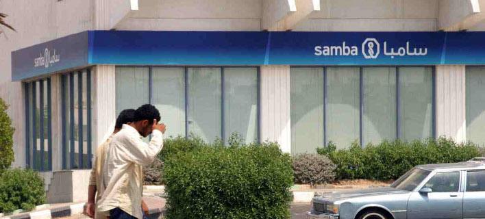 Σαουδική Αραβία: Διορίστηκε η πρώτη γυναίκα επικεφαλής εμπορικής τράπεζας στη χώρα