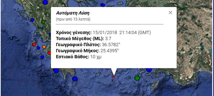 Ισχυρός σεισμός 3,7 και στην Σαντορίνη (Φωτογραφία: gein.noa.gr)