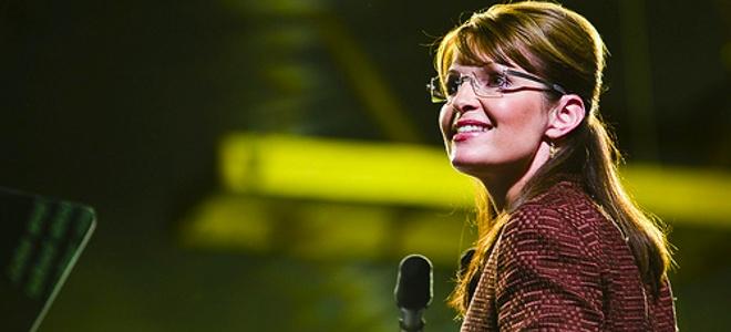 Σάρα Πέιλιν, μαργαριτάρια, Ρεπουμπλικάνοι, Τζωρτζ Μπους, υποψήφια