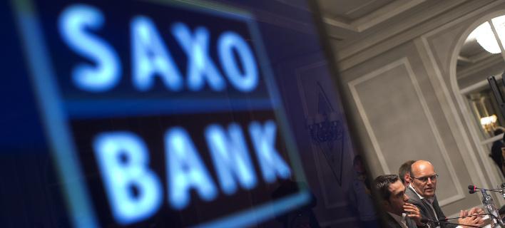 Κάθε έτος η Saxo Bank ανακοινώνει 10 ακραίες προβλέψεις για τη νέα χρονιά / AP Photo: Daniel Ochoa de Olza