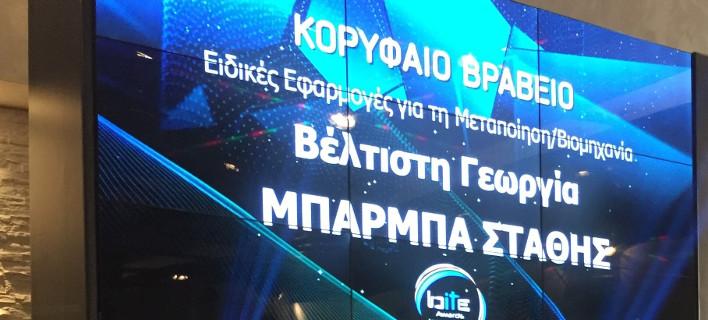 Κορυφαίο Βραβείο στη Μπάρμπα Στάθης για το έργο «Βέλτιστη Γεωργία»