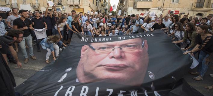 Οι Μαλτέζοι διαδήλωσαν μετά τη δολοφονία της Ντάφνι Καρουάνα Γκαλιζία [εικόνες]
