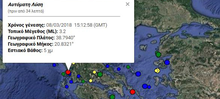 Σεισμός 3,2 Ρίχτερ κοντά στη Λευκάδα