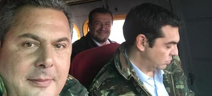 Η selfie του Καμμένου με τον Τσίπρα -Ντυμένοι με παραλλαγή στο ελικόπτερο [εικόνα]