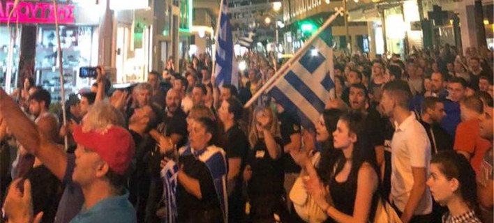 Διαδήλωση στις Σέρρες με κρεμάλες -Συνθήματα κατά των βουλευτών ΣΥΡΙΖΑ-ΑΝΕΛ [εικόνες & βίντεο]