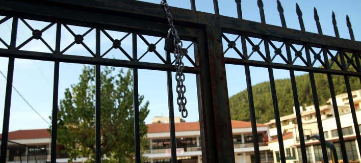 Σχολείο υπό κατάληψη (Φωτο αρχείου: Eurokinissi)