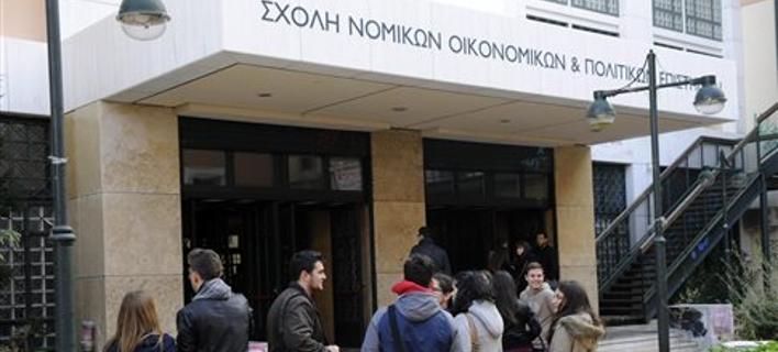 Στο... Champions League των Νομικών σχολών 3 ελληνικές -Στο διαγωνισμό με τις 16 κορυφαίες της Ευρώπης
