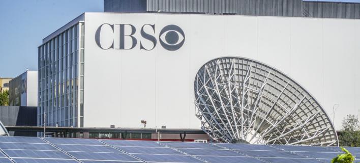CBS/ Φωτογραφία Shutterstock