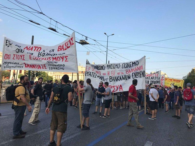 Συλλαλητήριο στην Αθήνα