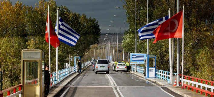 Συνέλαβαν Ελληνα στην Αδριανούπολη οι τουρκικές αρχές (Φωτογραφία: EUROKINISSI/ ΤΑΤΙΑΝΑ ΜΠΟΛΑΡΗ)