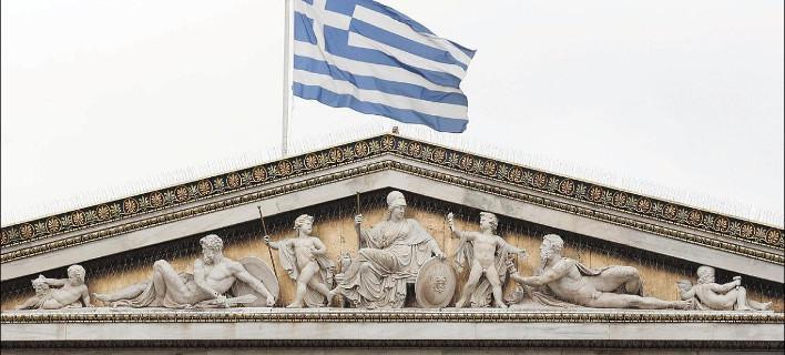 «Μαύρες» προβλέψεις: Το 2034 η έξοδος της Ελλάδας από την κρίση