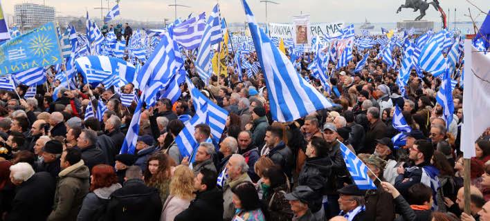 Ολα έτοιμα για το μεγάλο συλλαλητήριο για την Μακεδονία στο Σύνταγμα