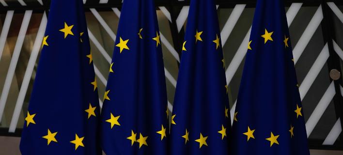 Σημαίες της ΕΕ/Φωτογραφία: AP