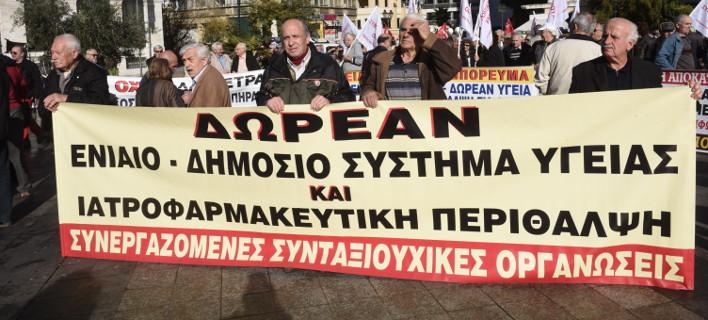 ΦΩΤΟΓΡΑΦΙΕΣ: EUROKINISSI//ΤΑΤΙΑΝΑ ΜΠΟΛΑΡΗ