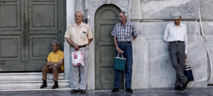 Τα 5 «ψαλίδια» στις συντάξεις -Οι μεγάλοι χαμένοι
