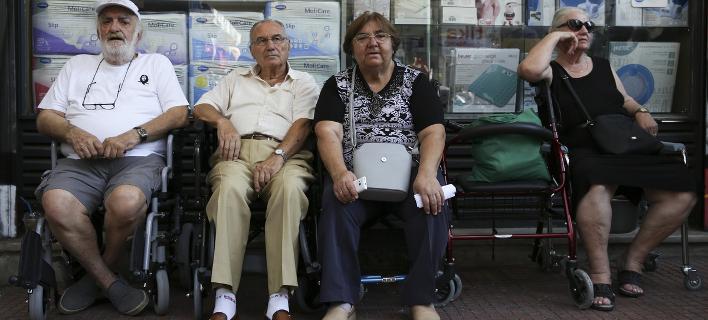 Αναδρομικά στους συνταξιούχους /Φωτογραφία: George Vitsaras / SOOC