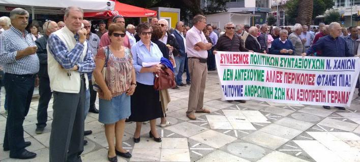 ΦΩΤΟΓΡΑΦΙΕΣ: flashnews.gr