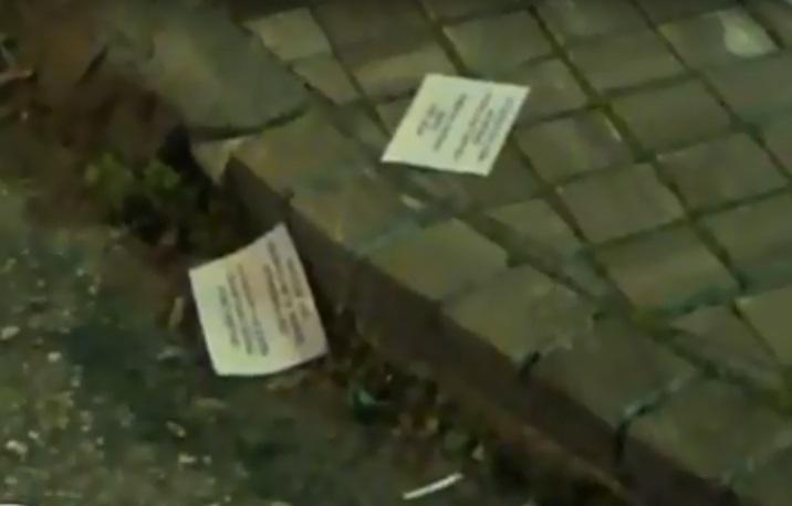 Χτύπησαν» και στην Πάτρα οι αναρχικοί -Γέμισαν με γκράφιτι ... fde660cc27d
