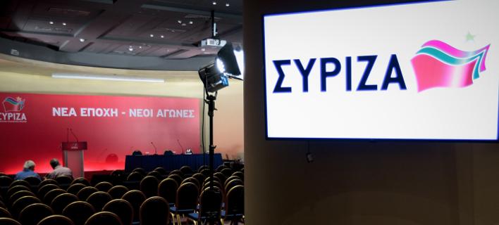 Το σήμα του ΣΥΡΙΖΑ/ Φωτογραφία: Eurokinissi-ΚΟΝΤΑΡΙΝΗΣ ΓΙΩΡΓΟΣ