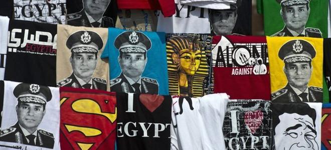 Τρελάθηκαν οι Αιγύπτιοι με τον Σίσι -Εκαναν τον υποψήφιο πρόεδρο μπλουζάκι, άρωμ