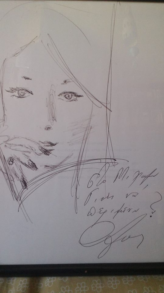 Το άγνωστο σκίτσο της Αλίκης -Στη δημοσιότητα 19 χρόνια μετά τον θάνατό της[Photos]