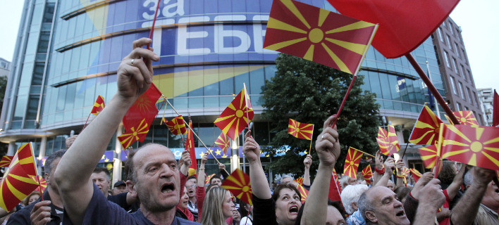 Ο πρόεδρος των Σκοπίων έδωσε εντολή κυβέρνησης στους Σοσιαλδημοκράτες