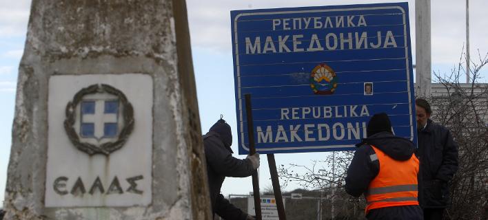 Οι οδηγίες του ΥΠΕΞ των Σκοπίων για «μακεδονική» γλώσσα και ταυτότητα -Δεν είναι απαραίτητο το «βόρεια»