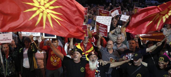 Συλλαλητήριο στα Σκόπια / Φωτογραφία: AP Photo/Boris Grdanoski