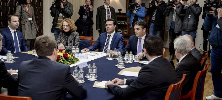 Συμβούλιο πολιτικών αρχηγών στα Σκόπια (Φωτογραφία: Twitter)