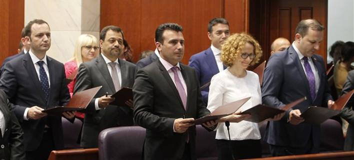 Ανατροπή: Δεν σκέφτεται να αλλάξει όνομα η ΠΓΔΜ -Αντιθέτως, ανάγκασε τους Financial Times να αλλάξουν τίτλο και πρόλογο!